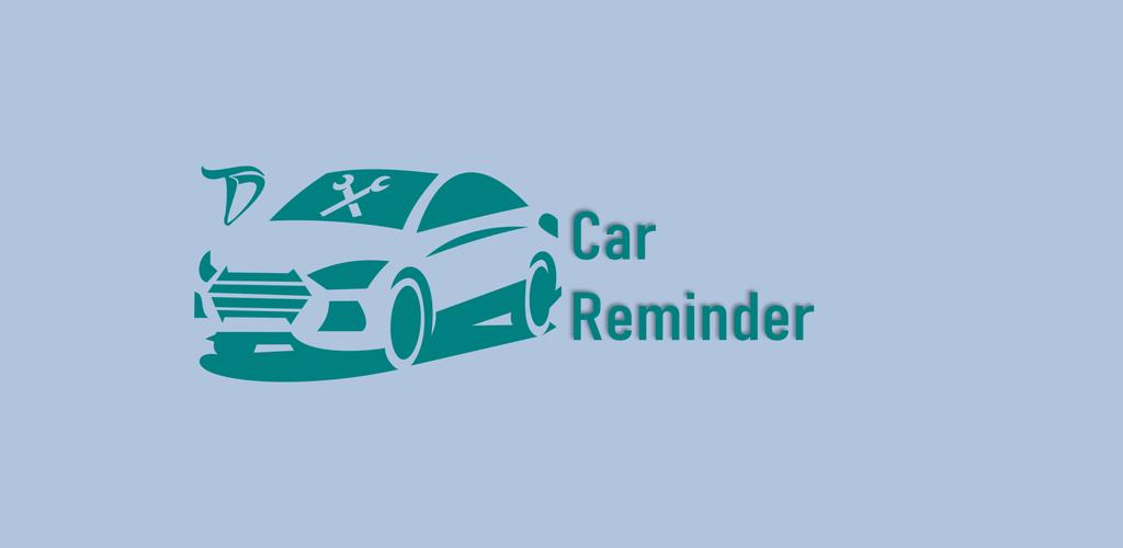 Car Reminder